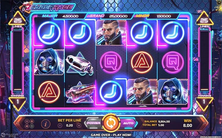 เกม Cyber Race