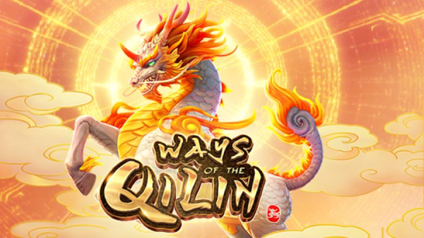 เกม Ways of the Qilin